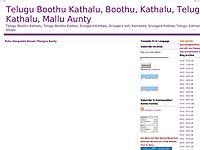 Download Telugu Boothu Kathalu Mallu